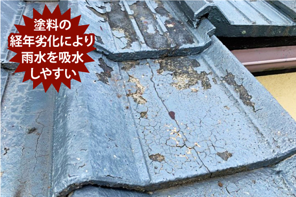 塗料の経年劣化により雨水を吸水しやすい