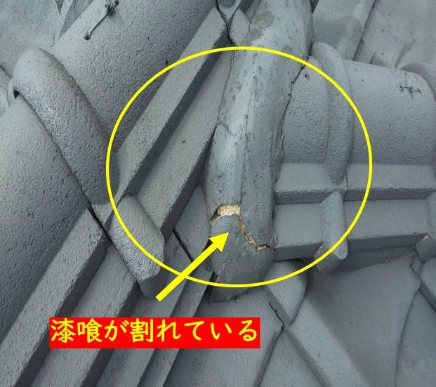 劣化したセメント瓦屋根