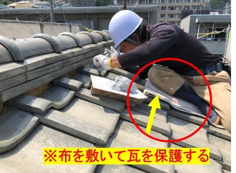 瓦屋根を保護する