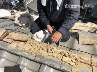 棟瓦補修2