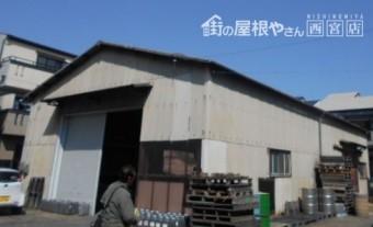倉庫屋根の補修依頼