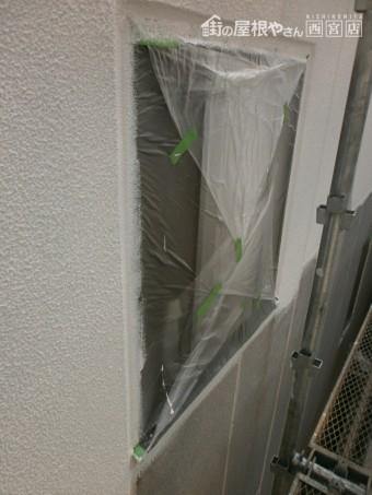 外壁塗装養生