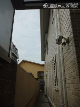 犬走りテラス屋根工事1