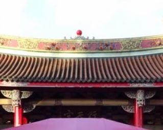 屋根 台湾