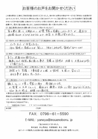 26f1a1852499ecc9ee95fe2223084b31-columns2