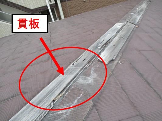 西宮市鉄筋コンクリートカラーベスト屋根