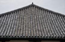 奈良 元興寺極楽堂瓦