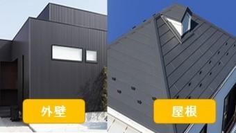 ガルバリウム鋼板使用例