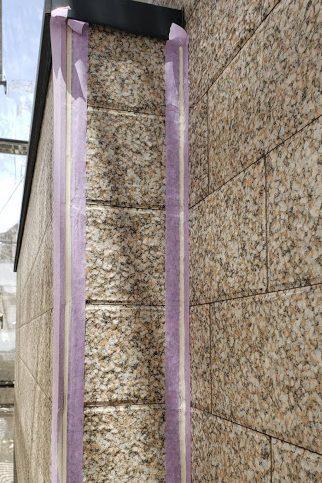 尼崎市外壁目地