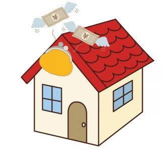 屋根の維持費