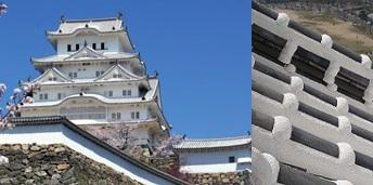 姫路城の屋根