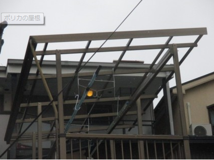 テラス屋根貼り替え移動