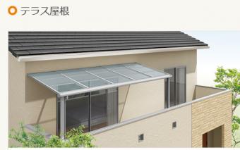 テラス屋根 フラット