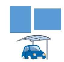 現状のガレージの屋根