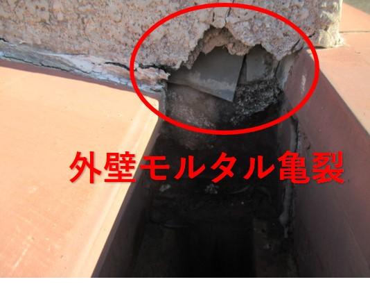 西宮市木造住宅外壁破損