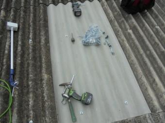スレート屋根修理5
