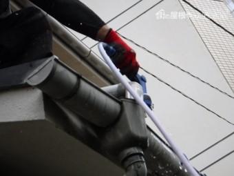 雨樋修理6