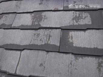 破風板修理6