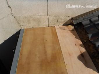屋根部分葺き替え工事6