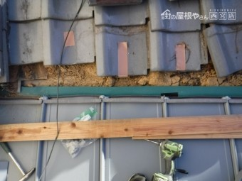 屋根部分葺き替え工事