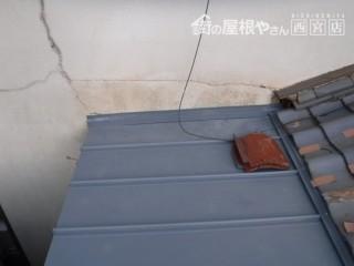 屋根部分葺き替え2