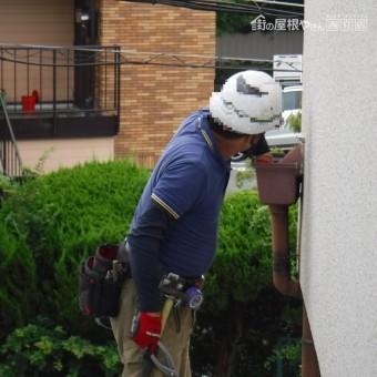 雨樋つまり清掃7