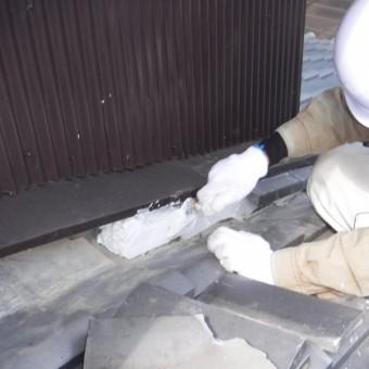 雨押え土居のし瓦修理8
