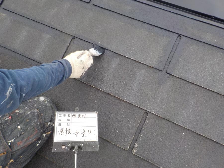 西宮市カラーベスト屋根下塗り作業