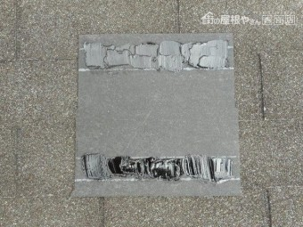 アスファルトシングル修理5