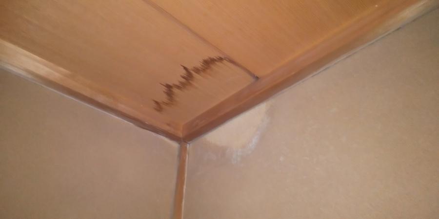 西宮市一階和室の天井に出来たシミ