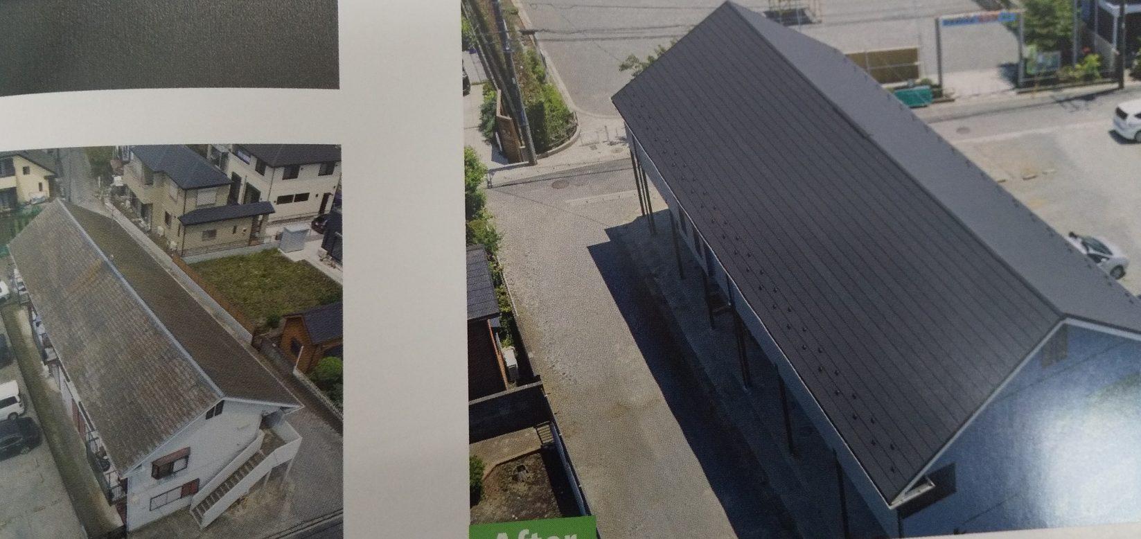 西宮市尼崎市屋根カバー工法施工事例2