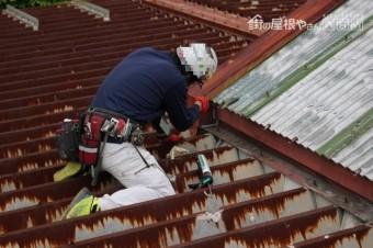 金属屋根修理