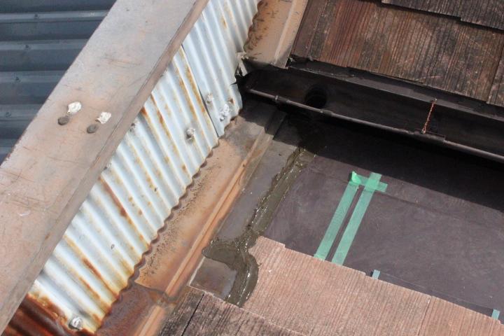 芦屋市谷樋修理5
