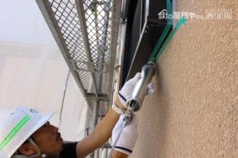 尼崎市外壁塗装6