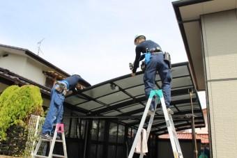 カーポート屋根修理