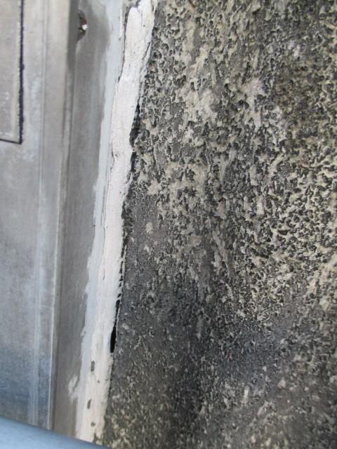 西宮市大波スレート壁腐食