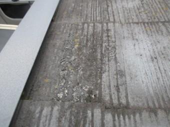 三田市劣化がひどいカラーベスト表面
