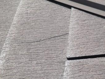 西宮市カラーベスト屋根破損