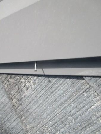 西宮市カラーベスト屋根板金部分釘
