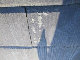 西宮市木造住宅カラーベスト屋根表面素地