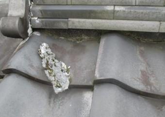 西宮市瓦屋根の漆喰が劣化で取れた