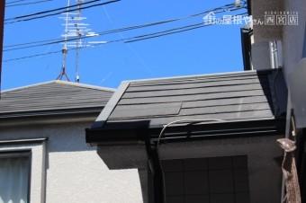 スレート屋根修理7