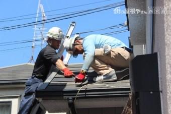 スレート屋根修理