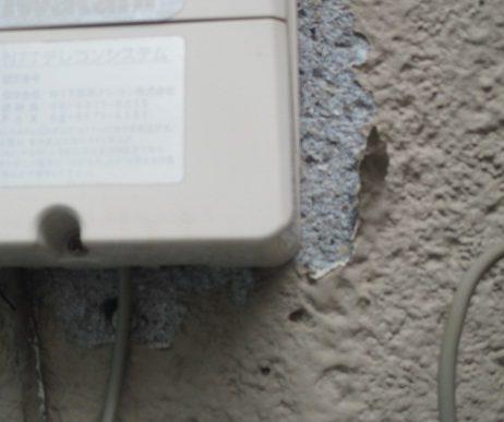 西宮市外壁モルタル壁の塗膜剥離