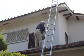 屋根葺替え現場調査2