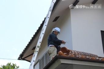 屋根葺替え現場調査9