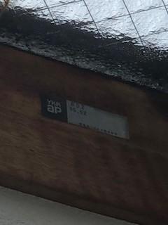 天窓ガラス交換現場調査6