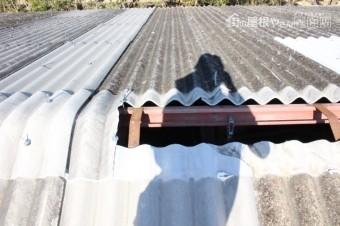 スレート屋根棟4