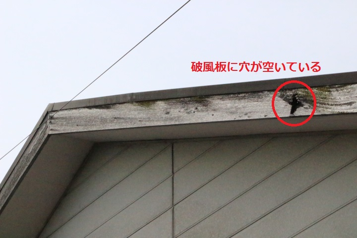 尼崎市O様邸3