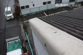 スレート屋根ケラバ修理5